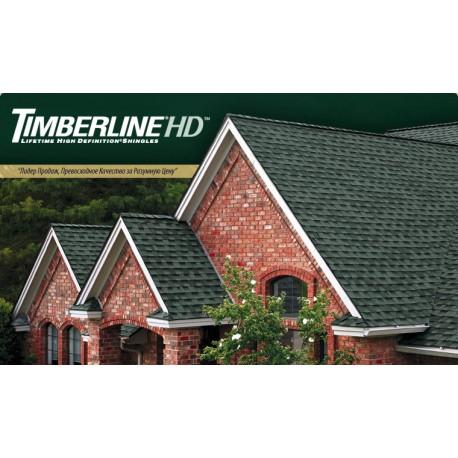 Gaf Timberline